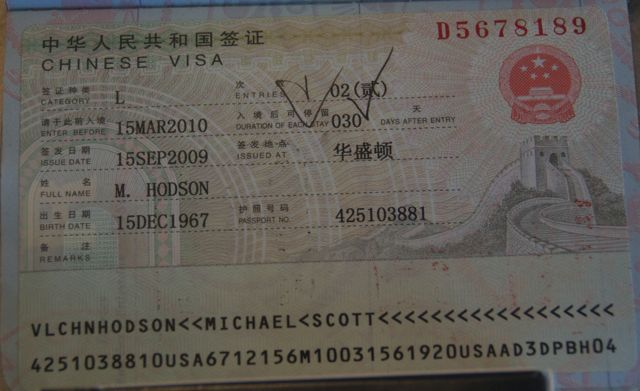 china visa for american