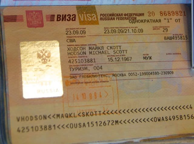 Russian visa - I like how my name looks
