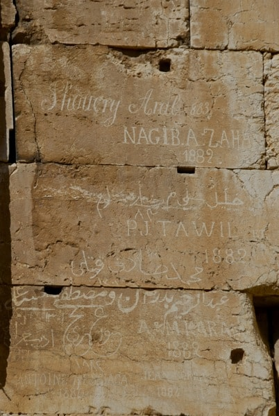 graffiti baalbek ruins lebanon
