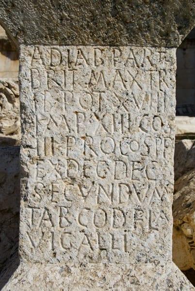 writing close up on ruins on Baalbek Lebanon