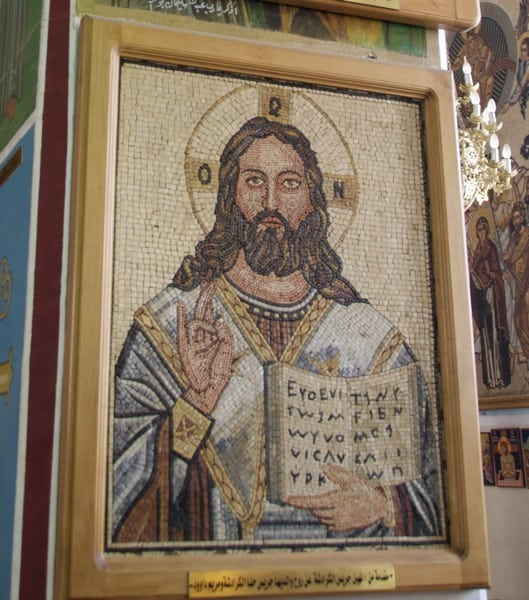 mosaic jesus church of the map madaba jordan