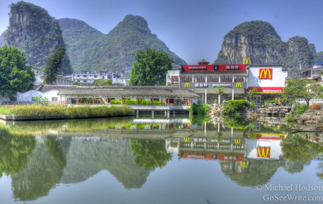 best mcdonalds location in the world, china mcdonalds