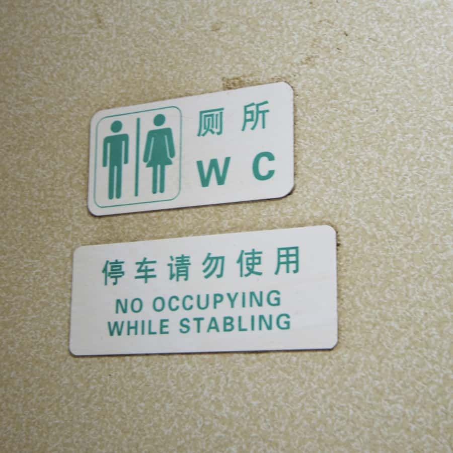 no occupying while stabling sign on china train