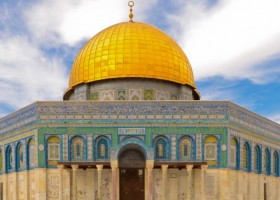 temple mount slider