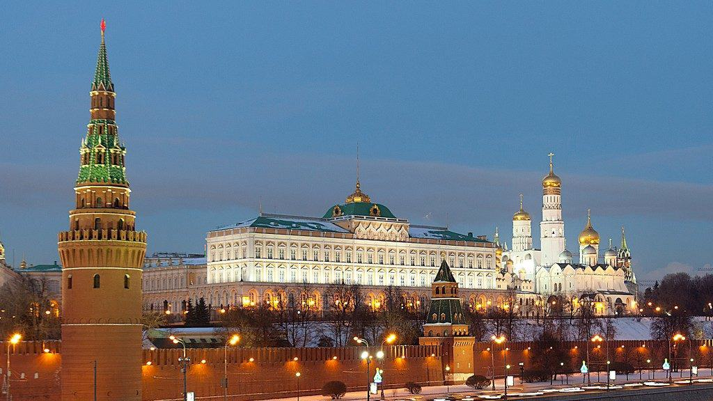 Kremin Moscow