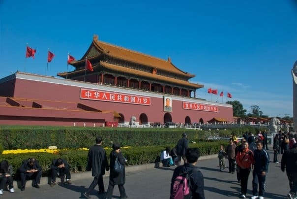 front walls of the forbidden city in bejing china
