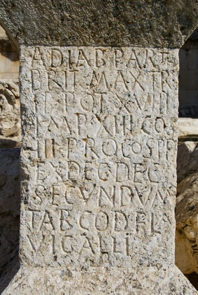 writing close up on ruins on Baalbek Lebanon