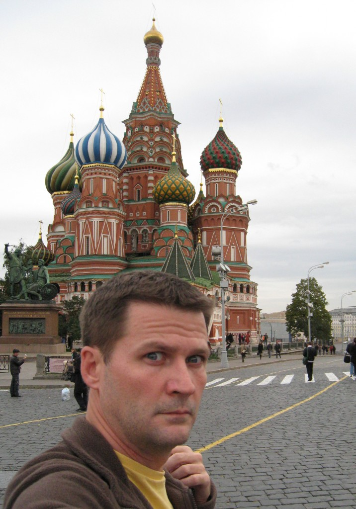 michael hodson in red square