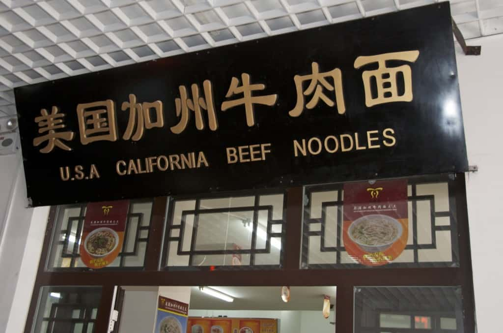 california noodles sign in china