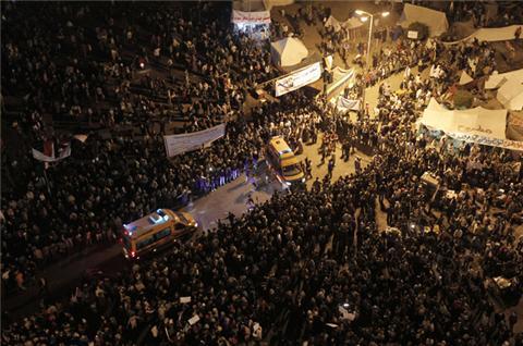 cairo protestors
