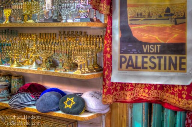 Visit Palestine Poster in Jerusalem shop