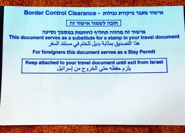 Israeli Entrance Card